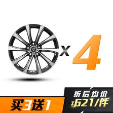 【四只套装】丰途/FT503 17寸 低压铸造轮毂 孔距5X114.3 ET40黑色车亮