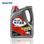 【正品授权】美孚/Mobil 速霸1000矿物机油 10W-40  SN级(4L装)