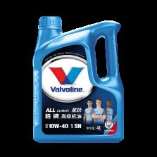 【品牌直供】美国胜牌/Valvoline All-Climate 星跃高级机油 SN 10W-40 4L【881864】