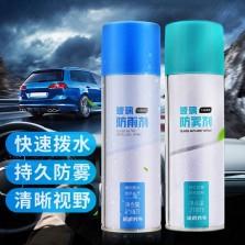 途虎定制 玻璃防雾防雨剂套装 车窗除雾剂防雨驱水剂车内去除雾剂  2瓶