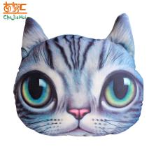 车家汇 汽车头枕抱枕竹炭包3D立体短灰猫喵星人卡通图案靠枕除异味