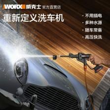 威克士/WORX 无线锂电高压洗车机 家用充电水枪水泵20V豪华套餐(双电吹塑盒配置) WG629E.3