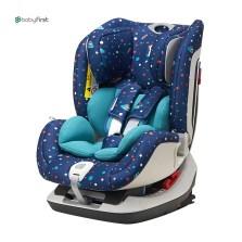宝贝第一 太空城堡系列  0-6岁 isofix 汽车儿童安全座椅(星空蓝)