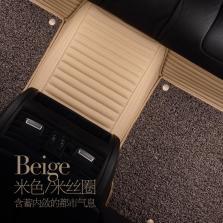 BBA车品制造商 文丰静音系列皮革丝圈双层可拆卸专车专用五座脚垫JD22【米色】