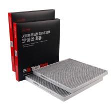 行派/ThinkParts  天然椰壳活性炭 空调滤清器 THCH272820