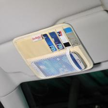 汽车遮阳板收纳袋多功能车载卡包票据夹手机盒车用证件包置物挂袋米色
