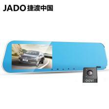 捷渡/JADO D630 后视镜行车记录仪 单镜头  高清夜视1080P 标配无卡
