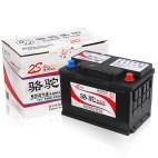 骆驼/CAMEL蓄电池电瓶以旧换新55414【12个月质保】【领券下单立减100元 加送100元油卡券】