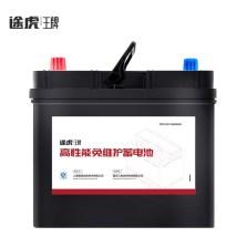 途虎王牌 蓄电池电瓶以旧换新55B24LS/B24-45-L-T2-RED【红标/18月质保】