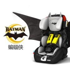 感恩超人蝙蝠侠儿童安全座椅 神奇女侠宝宝座椅isofix9月-12岁 【黑暗骑士】