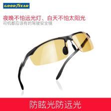 固特异 GY-2301 防强光驾驶镜 开车专用安全驾驶眼镜【防强光】自营