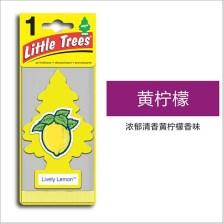 美国小树/Little Trees 汽车香片 香水挂件 除异味车载香水【黄柠檬】