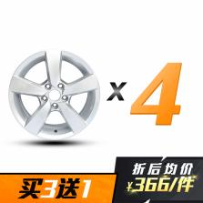 【四只套装】丰途/华固 HG5011 15寸低压铸造轮毂 孔距5*100 朗逸