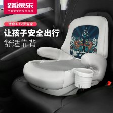 路途乐儿童安全座椅增高垫3-12岁宝宝汽车用安全便携简易车载坐垫通用