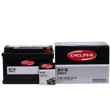 德尔福/DELPHI 蓄电池 电瓶 以旧换新 20-72【12月质保】