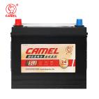 骆驼 蓄电池 80D26R 金标上门安装 以旧换新【24个月质保】