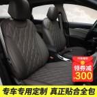 【旷虎雅鞍联合款】别克新英朗阅朗GL6专车专用汽车座垫PU革全包围座套 烟棕菱形