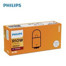 飞利浦/PHILIPS 12V车用信号灯 R10W 12814 10只/盒【盒装不拆零】