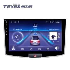 天之眼 智能语音声控 ADAS行车辅助 GPS大屏导航一体机智能车机 wifi版 TN+2.5D屏