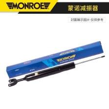 蒙诺/MONROE 减振器 倍骋系列 G2192 后