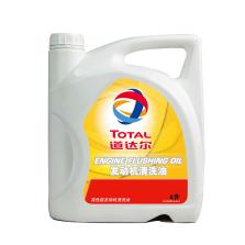 道达尔/Total ENGINE FLUSHING OIL发动机清洗油 4L