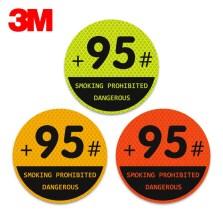 3M钻石级卡通反光贴-加95号油 圆形【荧光绿色】