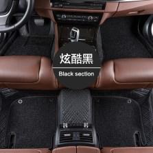 乔氏专车专用双层可拆卸丝圈皮革大包围汽车脚垫【炫酷黑】【多色可选】