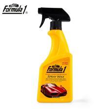 Formula1/芙美乐 美国原装进口  高性能喷蜡【液蜡 473mlF1】