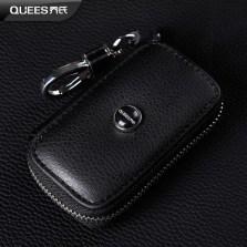 钥匙包男大容量多功能实用男士腰挂汽车卡包