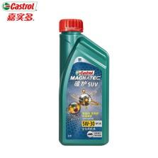 【品牌直供】嘉实多/Castrol MAGNATEC 磁护SUV 全合成机油 SN 5W-30 (1L装)