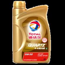 道达尔/Total 快驰9000 EXTRA 全合成发动机油 SP/GF-6A 5W-30 1L