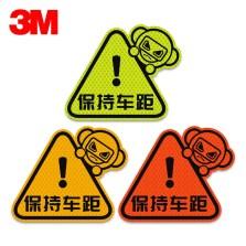 3M�荤�崇骇�¢������璐�-Magee(椹���)-淇���杞�璺����у��缁胯�层��