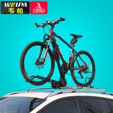 韦帕正品【自行车架+专用横杆】 车顶自行车架 经典款通用SUV车载山地单车固定行李架车顶(备注具体车型)