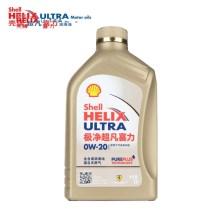 【正品授权】壳牌/Shell 金装极净超凡喜力全合成机油ULTRA SN 0W-20 GF-5 1L