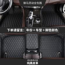 御马(yuma)全包围汽车脚垫 专车专用  五座  【灵动系列 纯黑皮革 】