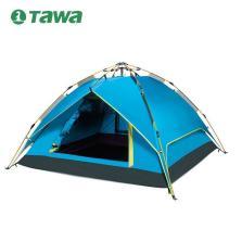 德国TAWA 【液压全自动铝杆】帐篷 户外3-4人露营防雨家庭自驾野营(天蓝色)157065