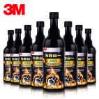 3M 多功能5合1燃油系统添加剂TH2500 296ML PN11218(8瓶装)【燃油添加剂】