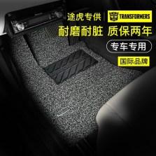 变形金刚 字母款丝圈脚垫 热熔丝圈17mm厚5座专车专用脚垫【灰黑色】途虎专供【送皮革后备箱垫*1+吸尘器*1】