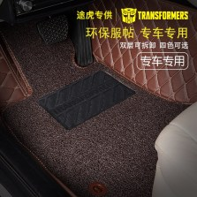 变形金刚 专车专用 字母款双层大包围丝圈脚垫【棕】【多色可选】