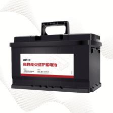 途虎王牌 蓄电池电瓶以旧换新072-20/H6-72-L-T2-RED【红标/18月质保】