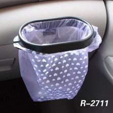 车洁邦/CheJieBang 车载垃圾袋架 车用置物袋夹框 汽车通用