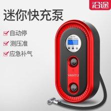 沿途 车载充气泵【预设胎压数显表】 A01
