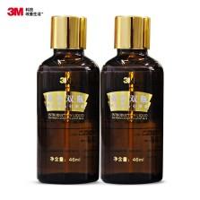 3M 黄金双瓶系列镀晶 五座轿车【全国包施工】全色通用