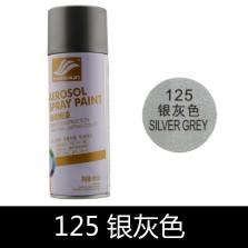好顺 自动喷漆  银灰色  400ML/瓶