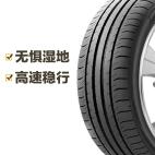 邓禄普轮胎 SP SPORT MAXX050 225/50R18 95W Dunlop