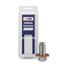 驾驰/THINKAUTO 发动机油底壳放油螺栓 DP8050