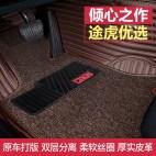 旷虎 专车专用3D大包围丝圈全包围脚垫条纹款 咖色