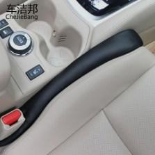 简约汽车座椅防漏塞条车用缝隙夹缝车内座位防漏垫防掉套通用