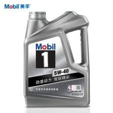 【正品行货】美孚/Mobil 美孚1号全合成机油 5W-40 SN级(4L装)