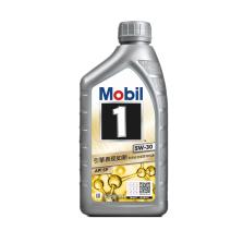 【银美升级】美孚/Mobil 美孚1号 风尚版  全合成发动机油  SP/GF-6A 5W-30 1L